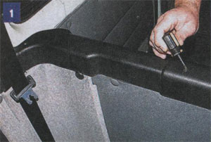 Перегородка ГАЗ 2217 Соболь