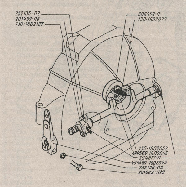 привод сцепления Зил 433360