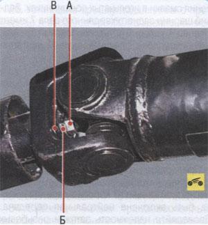 Промежуточный карданный вал ГАЗ 3302 ГАЗель