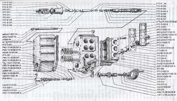 распределитель Т-70С