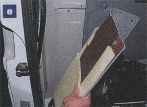 Угловая обивка ГАЗ 2217 Соболь