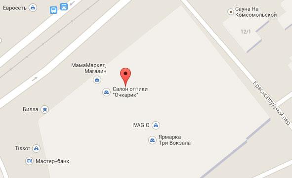 Пункт выдачи автомобильной литературы Комсомольская (Комсомольская пл. д. 6)